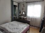 Vente Maison 5 pièces 121m² Brugheas (03700) - Photo 10