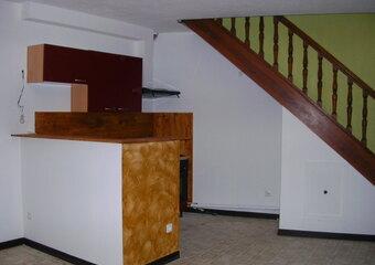 Vente Maison 3 pièces Bages (66670) - photo