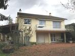 Vente Maison 6 pièces 136m² Bellerive-sur-Allier (03700) - Photo 32