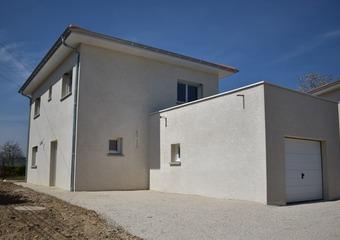 Vente Maison 6 pièces 113m² Voiron (38500) - Photo 1