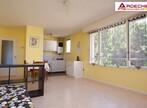 Location Appartement 1 pièce 31m² Privas (07000) - Photo 1