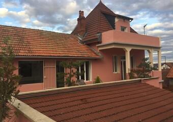 Vente Maison 10 pièces 252m² Bellerive-sur-Allier (03700) - photo