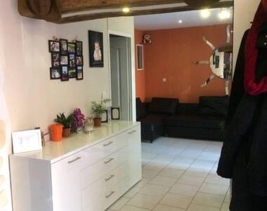 Vente Appartement 2 pièces 49m² Rives (38140) - photo