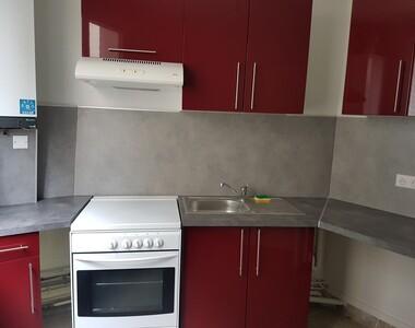 Location Appartement 1 pièce 30m² Vichy (03200) - photo