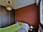 Vente Appartement 2 pièces 52m² Ville-la-Grand (74100) - Photo 6
