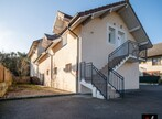 Vente Appartement 4 pièces 71m² Rumilly (74150) - Photo 9