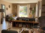 Vente Maison 150m² Vernosc-lès-Annonay (07430) - Photo 9