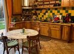 Vente Maison 12 pièces Cusset (03300) - Photo 6