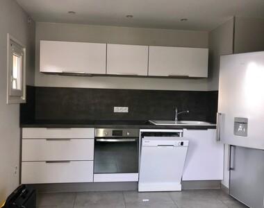 Location Appartement 3 pièces 58m² Saint-Martin-le-Vinoux (38950) - photo