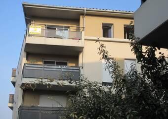 Location Appartement 3 pièces 60m² Chassieu (69680) - photo