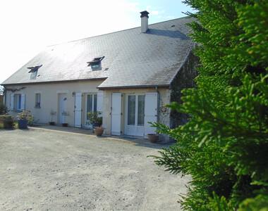 Vente Maison 8 pièces 180m² Courcelles-de-Touraine (37330) - photo