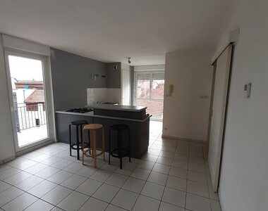 Vente Appartement 2 pièces 45m² Sélestat (67600) - photo