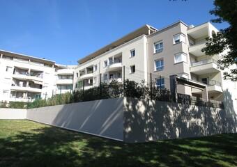 Location Appartement 3 pièces 62m² Saint-Martin-d'Hères (38400) - Photo 1