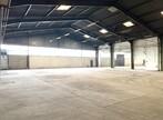 Vente Local industriel 1 250m² Roanne (42300) - Photo 12
