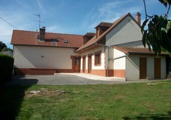 Location Maison 6 pièces 190m² Caillouël-Crépigny (02300) - Photo 1