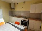 Location Appartement 2 pièces 45m² Veyras (07000) - Photo 4