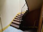 Sale Building 11 rooms 310m² Fougerolles (70220) - Photo 10