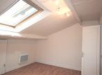 Vente Appartement 4 pièces 104m² Domène (38420) - Photo 12