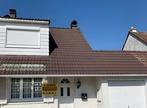 Vente Maison 4 pièces 70m² Belloy-en-France (95270) - Photo 1