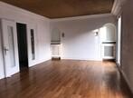 Location Appartement 4 pièces 94m² Grenoble (38000) - Photo 4