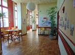 Sale House 20 rooms 4 800m² CHATEAU LA VALLIERE 37330 - Photo 11