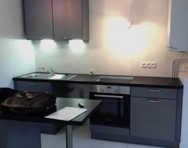 Location Appartement 1 pièce 45m² Lyon 02 (69002) - photo