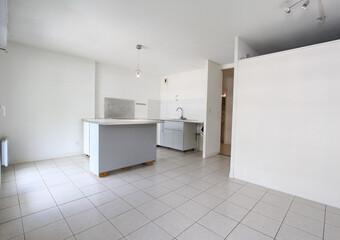 Location Appartement 2 pièces 36m² Saint-Martin-le-Vinoux (38950) - photo