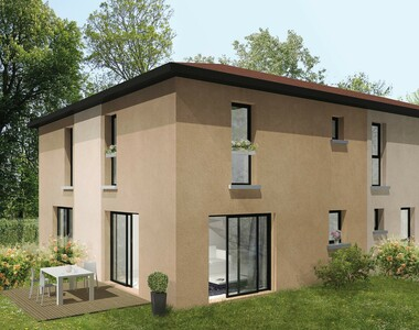Vente Maison 4 pièces 89m² Liergues (69400) - photo