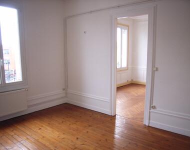 Location Appartement 3 pièces 55m² Le Havre (76600) - photo