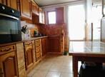 Vente Maison 6 pièces 72m² Billy-Montigny (62420) - Photo 2