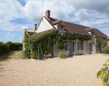 Vente Maison 6 pièces 157m² 7 KM SUD EGREVILLE - photo