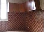 Vente Maison 3 pièces 120m² Bellerive-sur-Allier (03700) - Photo 3