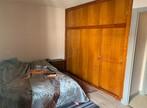 Vente Maison 154m² Cusset (03300) - Photo 7
