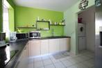 Vente Maison 4 pièces 92m² Remire-Montjoly (97354) - Photo 5
