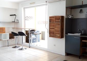 Vente Appartement 1 pièce 37m² Saint-Denis (97400) - photo