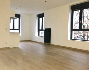 Location Appartement 2 pièces 48m² Annemasse (74100) - photo