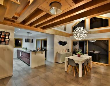 Vente Maison 5 pièces 162m² Saint Pierre en Faucigny - photo