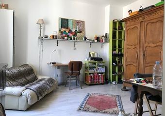 Vente Appartement 2 pièces 30m² Amiens (80000) - Photo 1