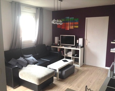 Vente Appartement 2 pièces 38m² Toulouse (31100) - photo