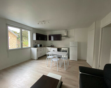 Location Appartement 2 pièces 35m² Brive-la-Gaillarde (19100) - photo