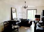Vente Maison 4 pièces 80m² Samatan (32130) - Photo 2