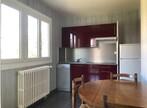 Location Appartement 1 pièce 27m² Gaillard (74240) - Photo 2