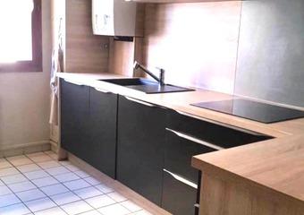 Renting Apartment 3 rooms 71m² Gaillard (74240) - Photo 1