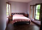 Vente Maison 5 pièces 160m² 4 KM EGREVILLE - Photo 8