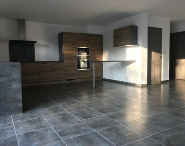 Vente Maison 6 pièces 120m² Kingersheim (68260) - photo