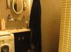 Location Appartement 2 pièces 37m² Lorette (42420) - Photo 8