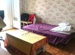 Vente Appartement 2 pièces 47m² Roanne (42300) - Photo 9