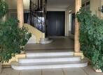 Vente Appartement 5 pièces 152m² Vichy (03200) - Photo 20