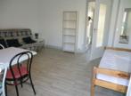 Vente Appartement 1 pièce 32m² Grenoble (38100) - Photo 6