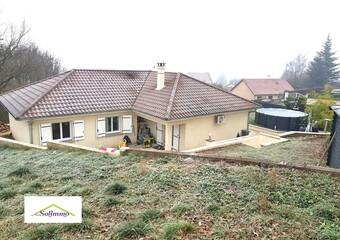 Vente Maison 5 pièces 120m² Soleymieu (38460) - Photo 1